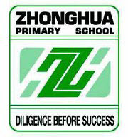 zhonghua-primary-school